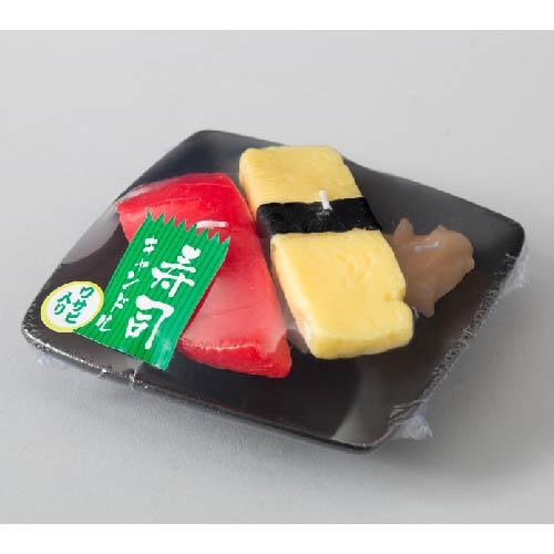 故人の好物 寿司キャンドル(まぐろ、たまご)